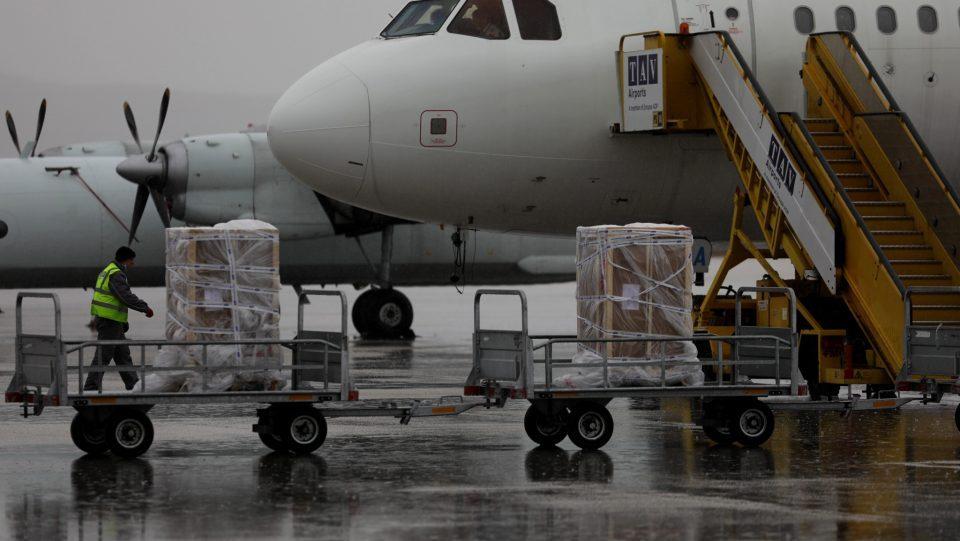 NATO donates four ventilators