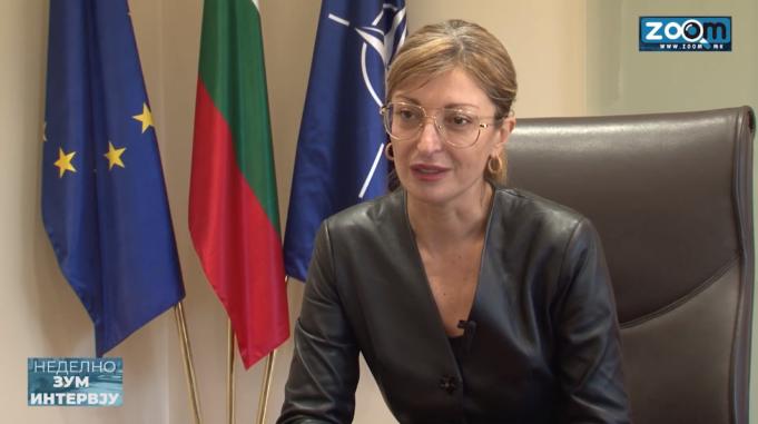 Zahareiva claims that Macedonia began avoiding implementation of the 2017 treaty as soon as it joined NATO
