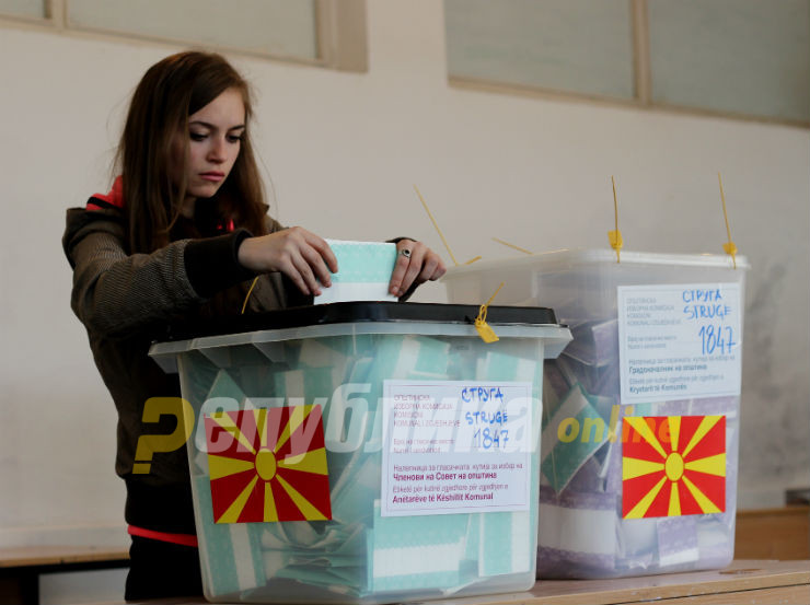 Three dates in October in play for the municipal elections