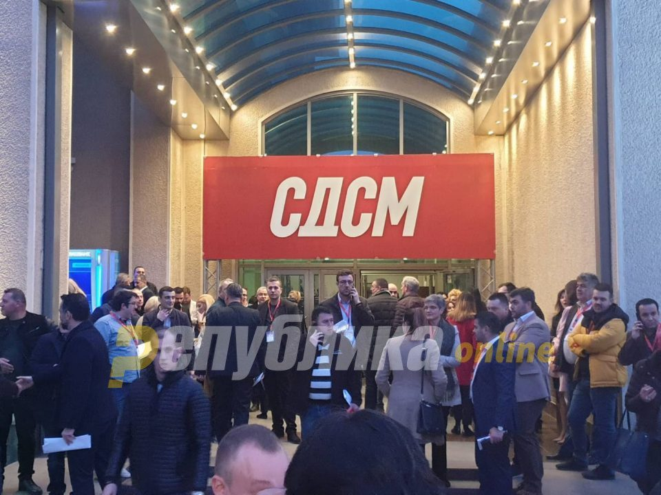 SDSM to elect new leader on March 21