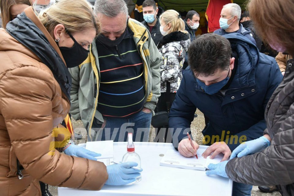 Nikoloski: I expect more than 150,000 citizens to sign against the census law