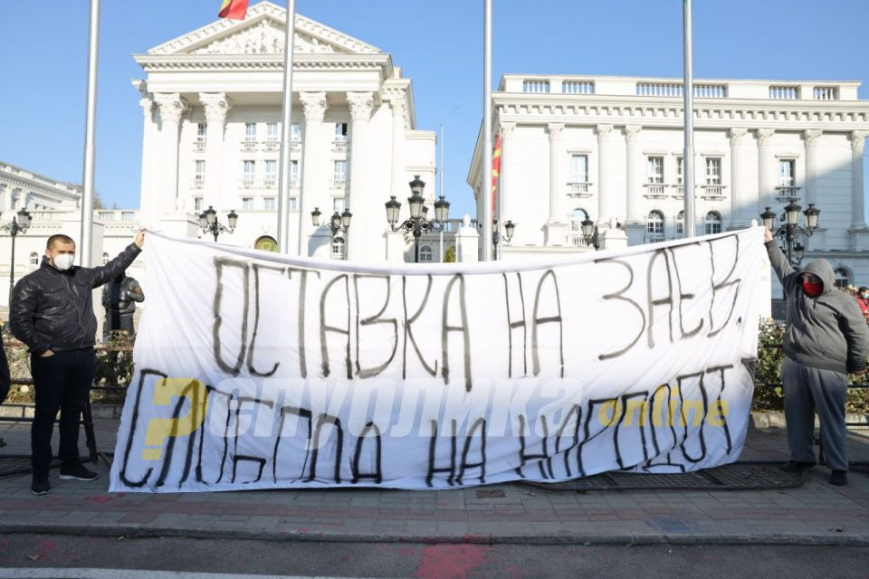 The Government says that the Macedonian identity, people and language are not up for discussion