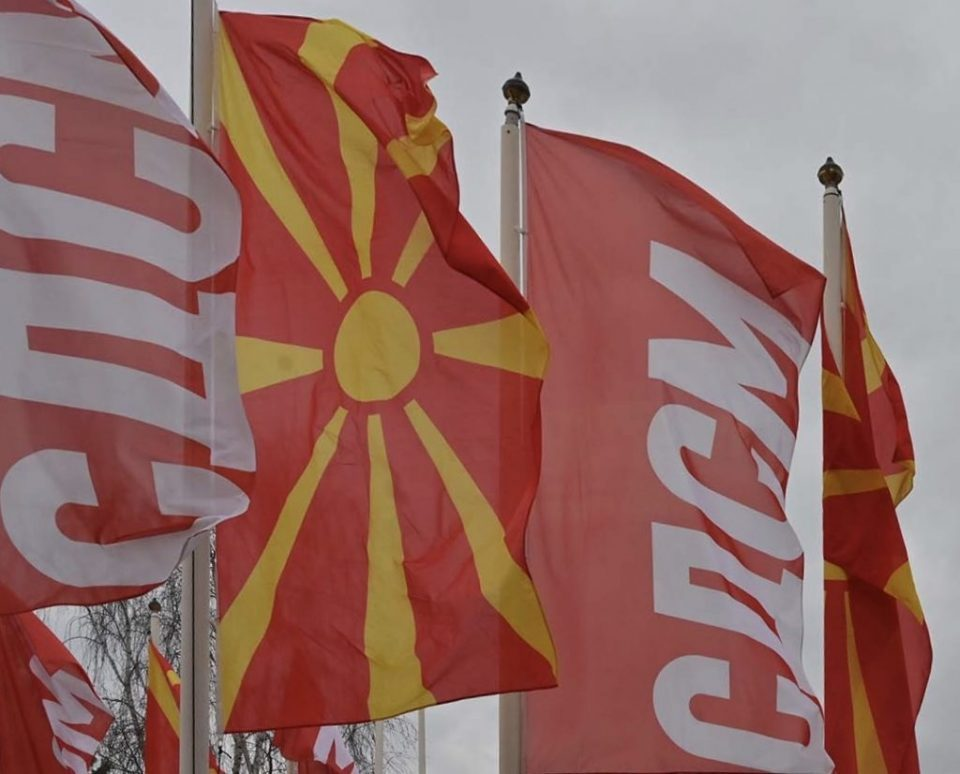 SDSM: All citizens and political parties to contribute to the census