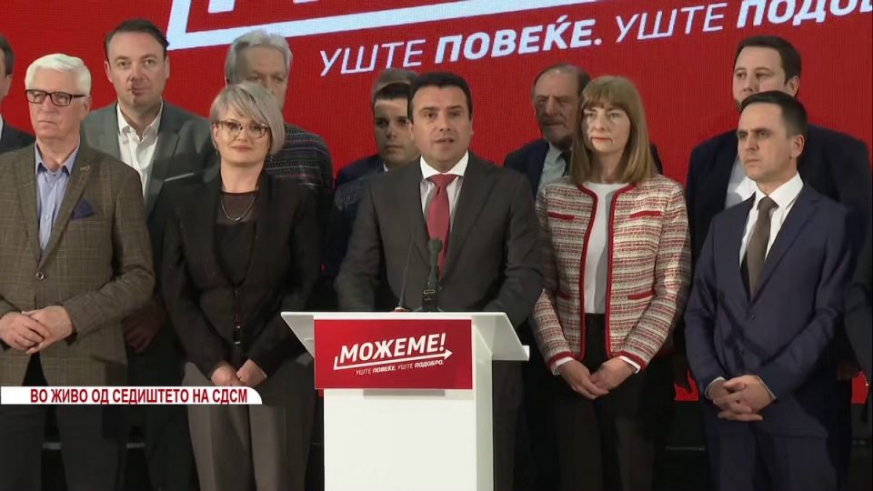 Zaev's least reliable coalition partners