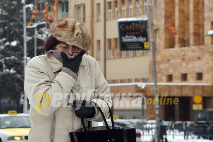 Yellow weather warning issued for Macedonia