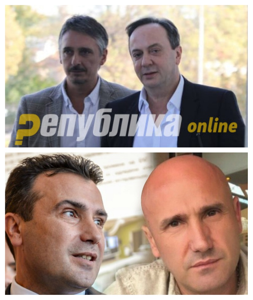 """We see the Zaev – Mijalkov coalition in action"""
