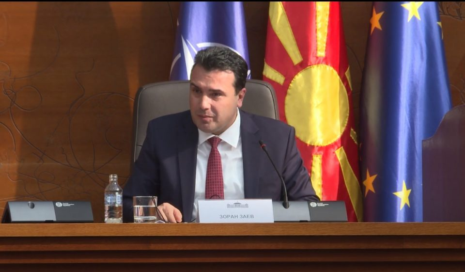 Zaev: All textbooks with offensive or inappropriate content will be removed