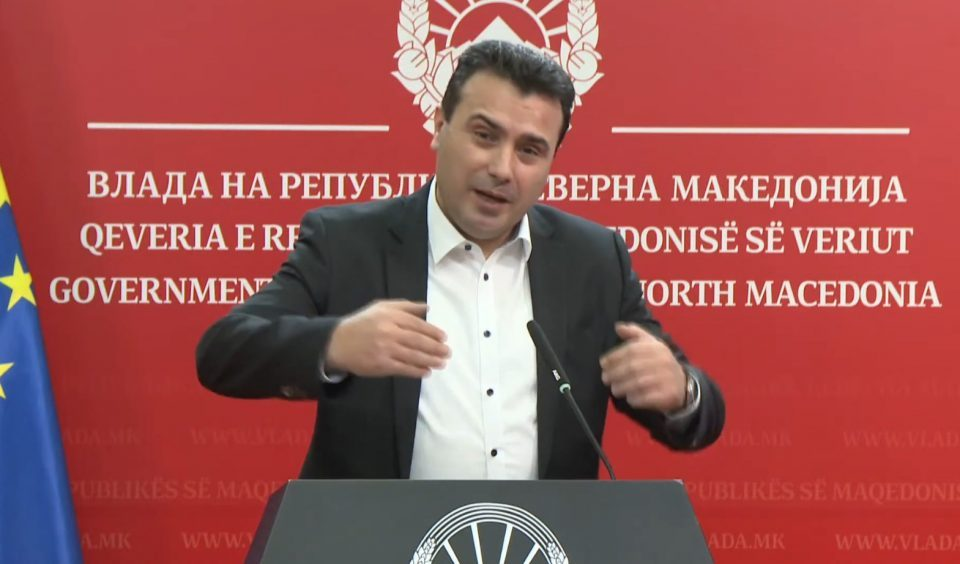 Zaev uses a crude sexual pun to describe the growing dispute over the identity cards