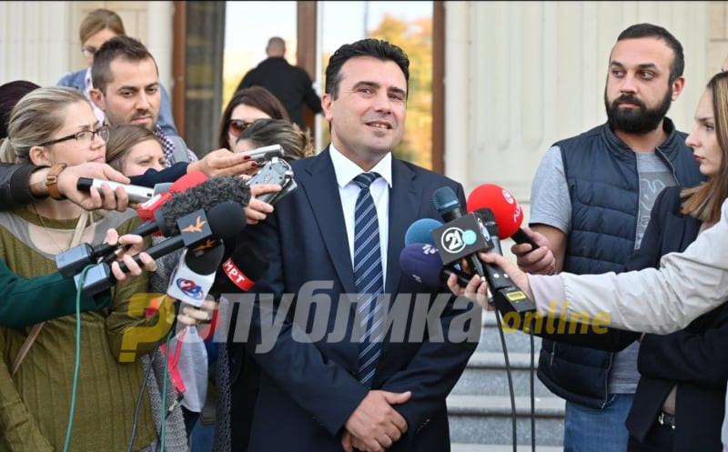 Zaev: We've had another escape