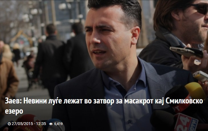 """Transparent process, politicians to get hands off judiciary and prosecution, says Zaev on """"Monster"""" case"""