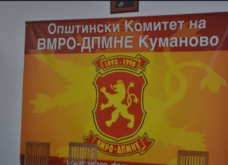 VMRO-DPMNE's municipal committees didn't organize the protests, people gathered on their own initiative