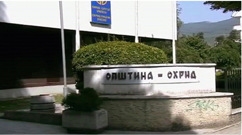 Pre-election employments in Ohrid