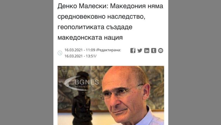 Nikoloski denounced Denko Maleski for his latest pro-Bulgarian statement