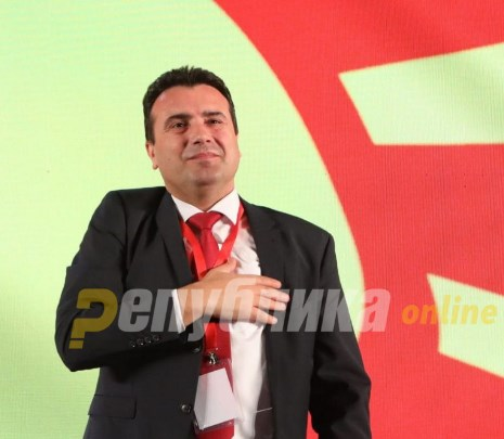 """Zaev: SDSM to change its name, """"Social Democrats from Macedonia"""" possible option"""