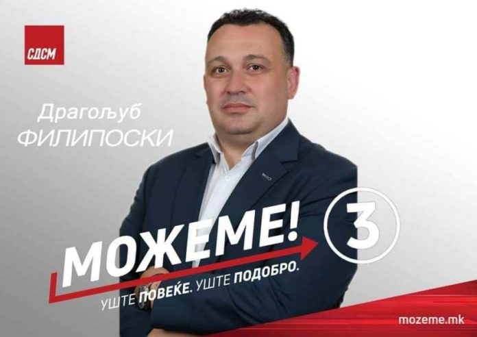 SDSM party activist with zero experience hired to the ANB security agency
