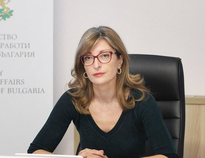 Zaharieva reluctantly distanced herself from Dzhambazki's latest nationalist outburst