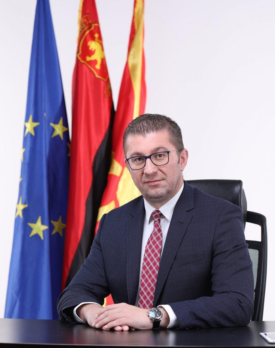 Alfa TV interview with Hristijan Mickoski
