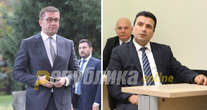 Mickoski: Zaev is a mobster, that is part of his character