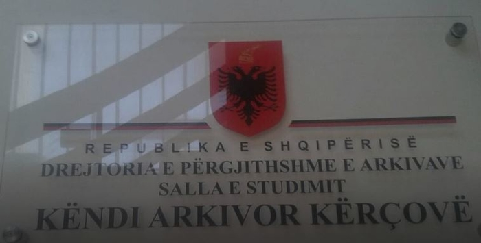 """Board of """"Republic of Albania"""" and Albanian flag displayed in the library of the cultural center in Kicevo"""