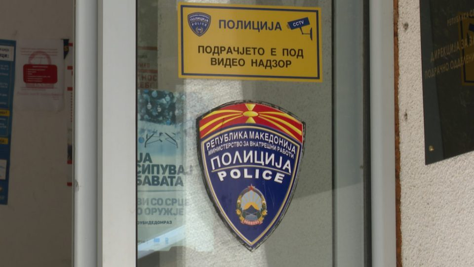 Without any explanation, several members of the Union of VMRO-DPMNE's Youth Force Union were detained at the police station