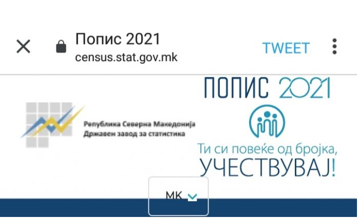 Over 22,000 citizens registered on the online census