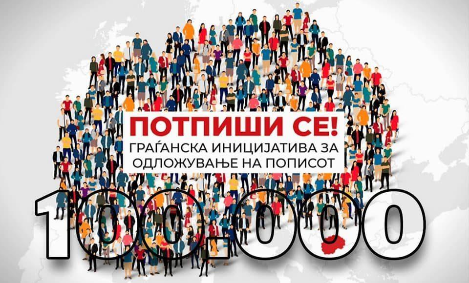Misajlovski: 100 thousand signatures against the census law collected so far