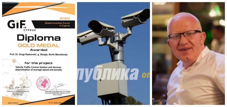 Organized crime prosecutors are investigating Zaev's adviser Dragi Raskovski