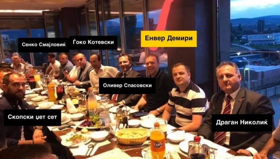 Zaev and Spasovski to say what agreements were discussed with the drug bosses from Grcec and Aracinovo
