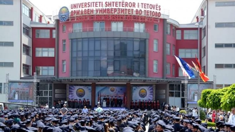 Tetovo University scandal: At least 7 professors copied other people's scientific papers