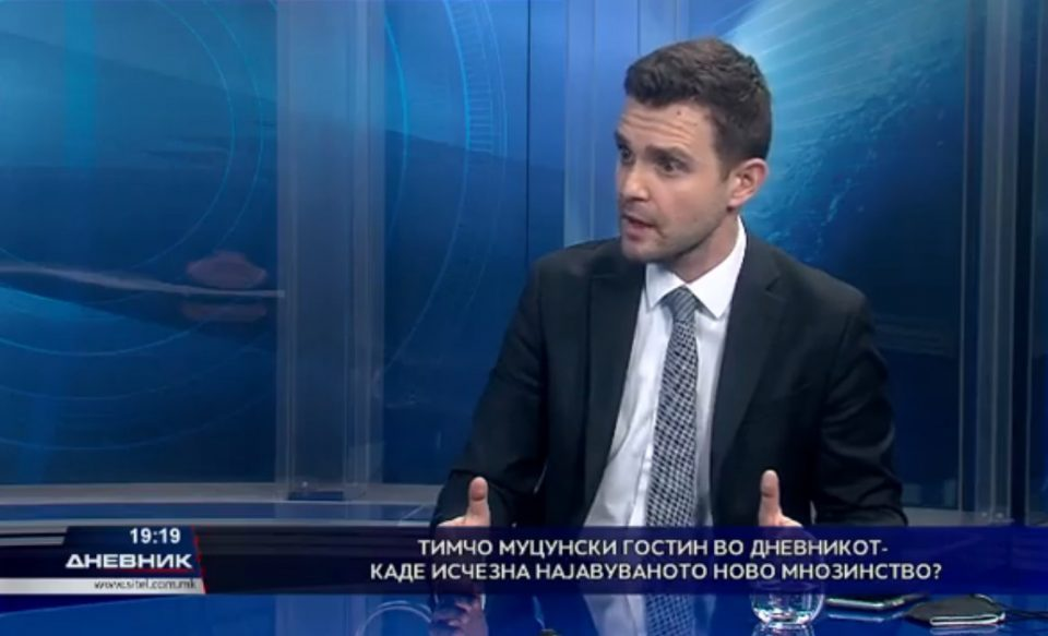 Mucunski: While the government deals with Byzantine games, Macedonia's debt grows for another 700 million euros