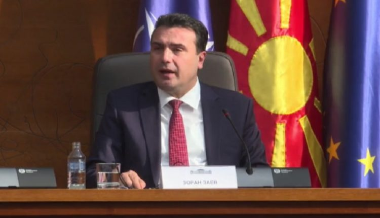 Faced with rebellion in his coalition, Zaev calls for a vote of confidence in his Government