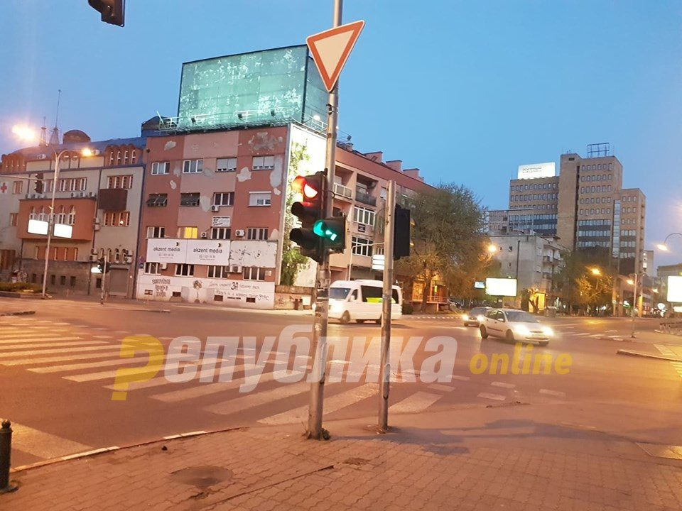62 citizens fined for violating the curfew