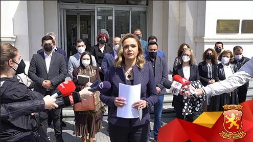 VMRO submits charges against Speaker Xhaferi and the two infected members of Parliament who broke their isolation orders