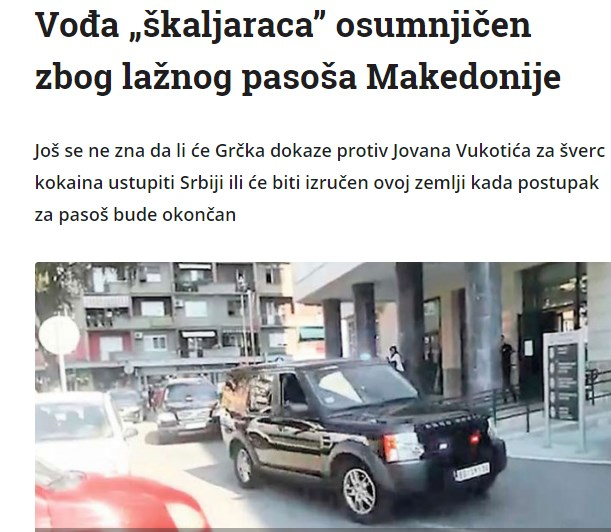 Serbian press reported that Macedonian police is issuing passports to mobsters as early as 2018