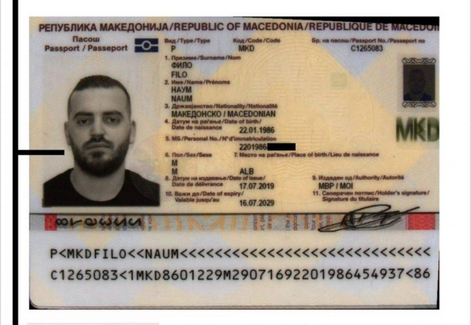 Another two regional mobsters were given Macedonian passports by the Zaev regime