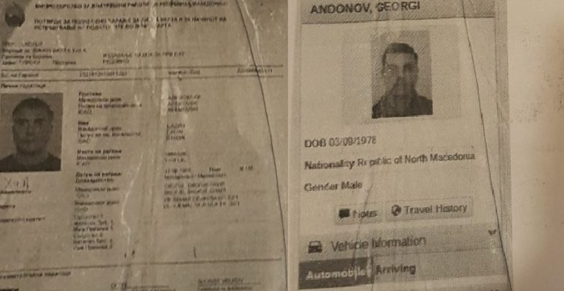 Vukotic under the name Gjorgji Andonov in 2020 bought a company in Bulgaria from a close friend of the Zaev family, involved in DEA's operation
