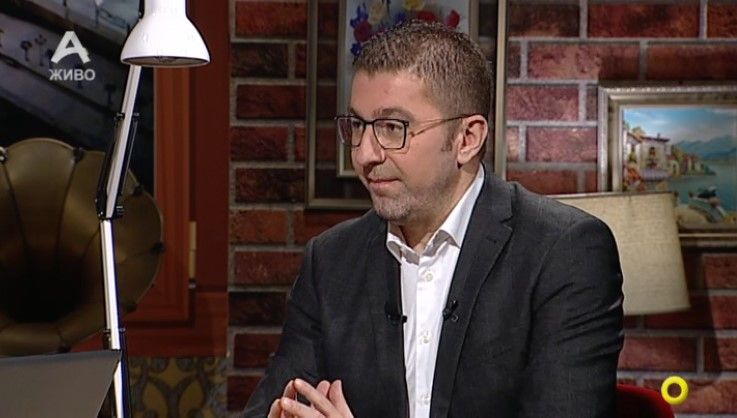 Mickoski: Not only are they incompetent and have ties to criminals but also the whole public laughs at them
