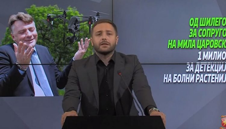 Drone contract signed by the city of Skopje with Minister Carovska's partner is a corrupt waste of taxpayers money, VMRO-DPMNE claims
