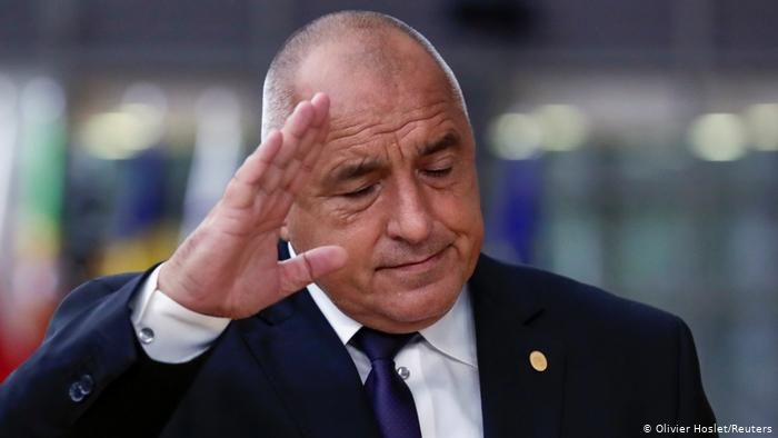 Bulgarian Prime Minister Boyko Borisov steps down