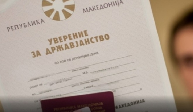Student report cards and electricity bills to be accepted as proof for citizenship applications, Albanian opposition parties will ask Zaev