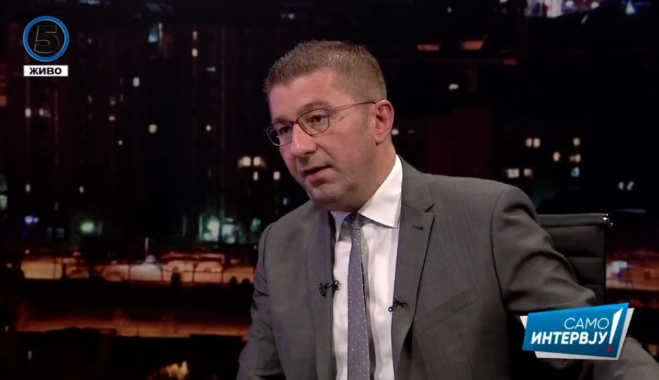 Mickoski: Politicians who had a problem with the laws, were pardoned, can't guarantee reforms in the judiciary, independent judiciary and prosecution
