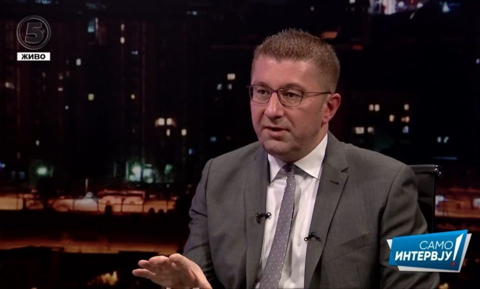 Mickoski: I've never been pardoned and I have no concessions to anyone – the new government will fight hard against corruption