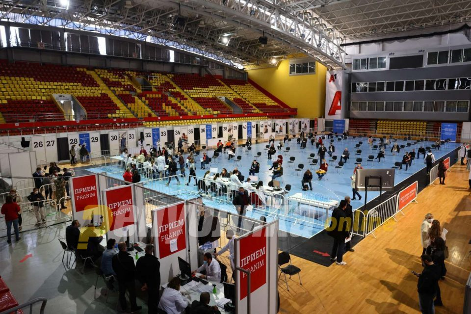"Mass vaccination to be conducted in Kumanovo, Stip, Kavadarci, Bitola, Ohrid and Tetovo following the example of the ""Boris Trajkovski"" sports hall"