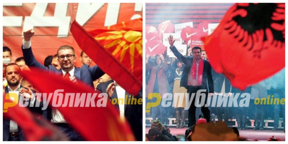 Poll: VMRO leads SDSM with 15 to 10.9 percent