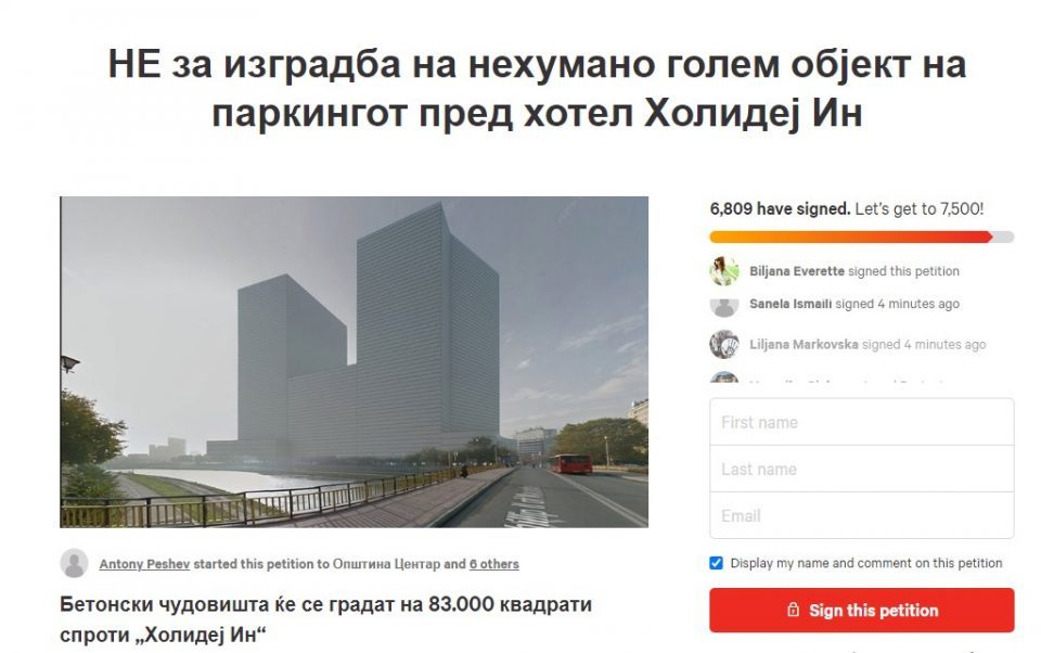 Online petition to prevent the construction of three high-rises next to the GTC shopping mall in Skopje