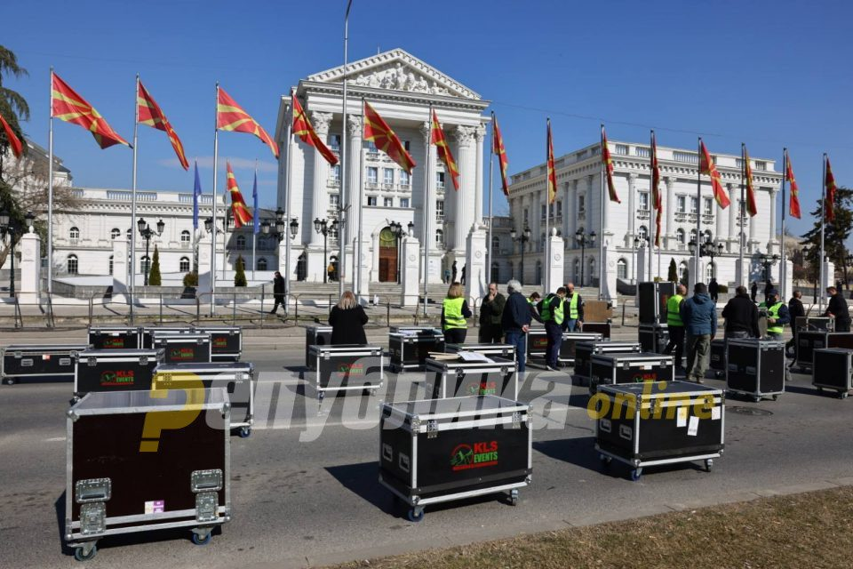 Event organizers announce daily protests in front of the Government building