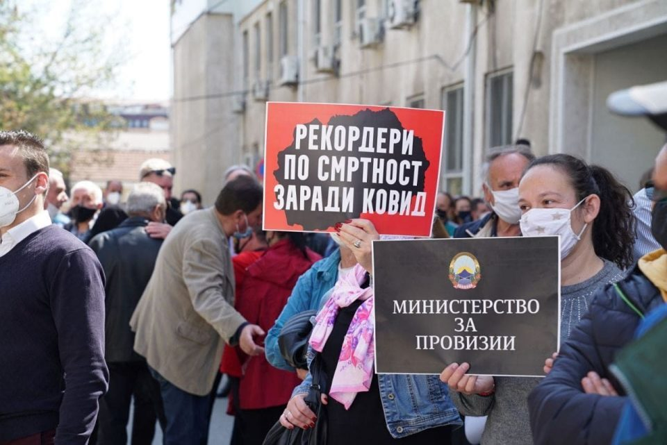 LIVE: Protest in front of the Healthcare Ministry