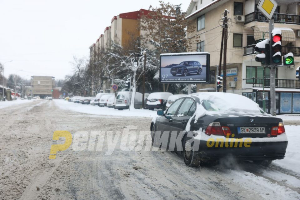 Another cold wave hits Macedonia