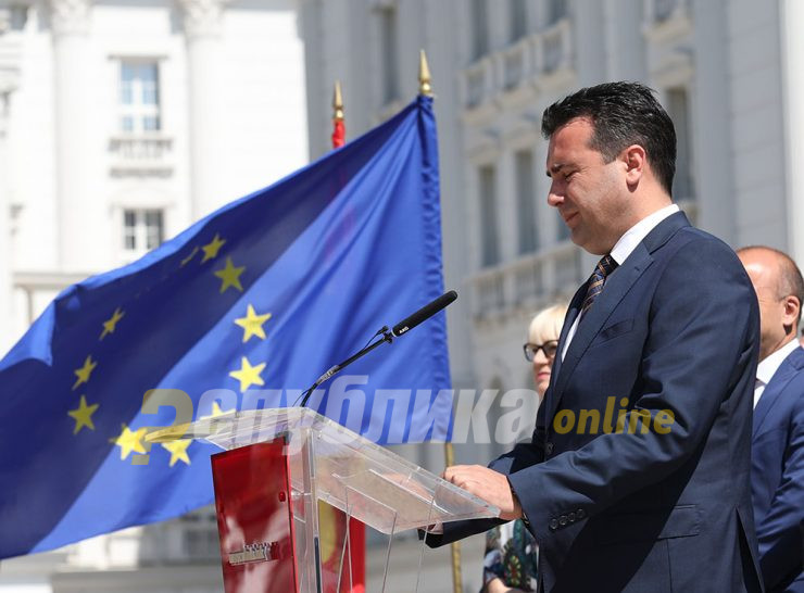 EU member states decided not to discuss Balkan enlargement at the coming European Council