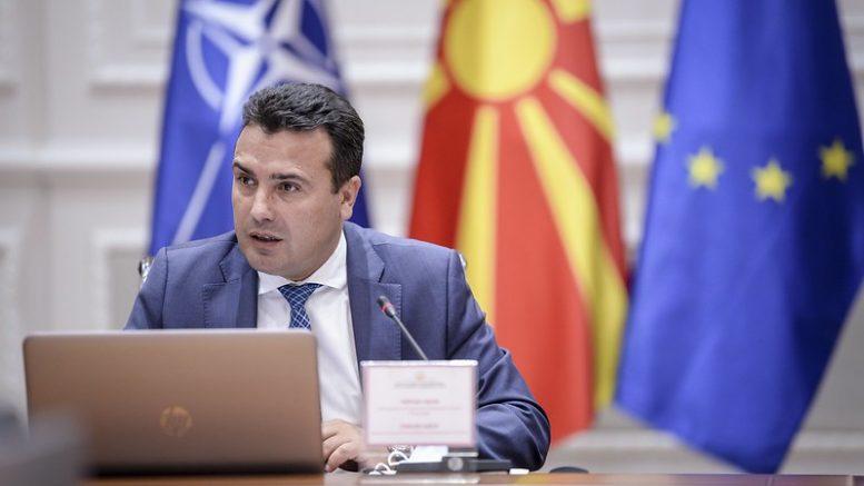 Zaev extends condolences over Prince Philip's death